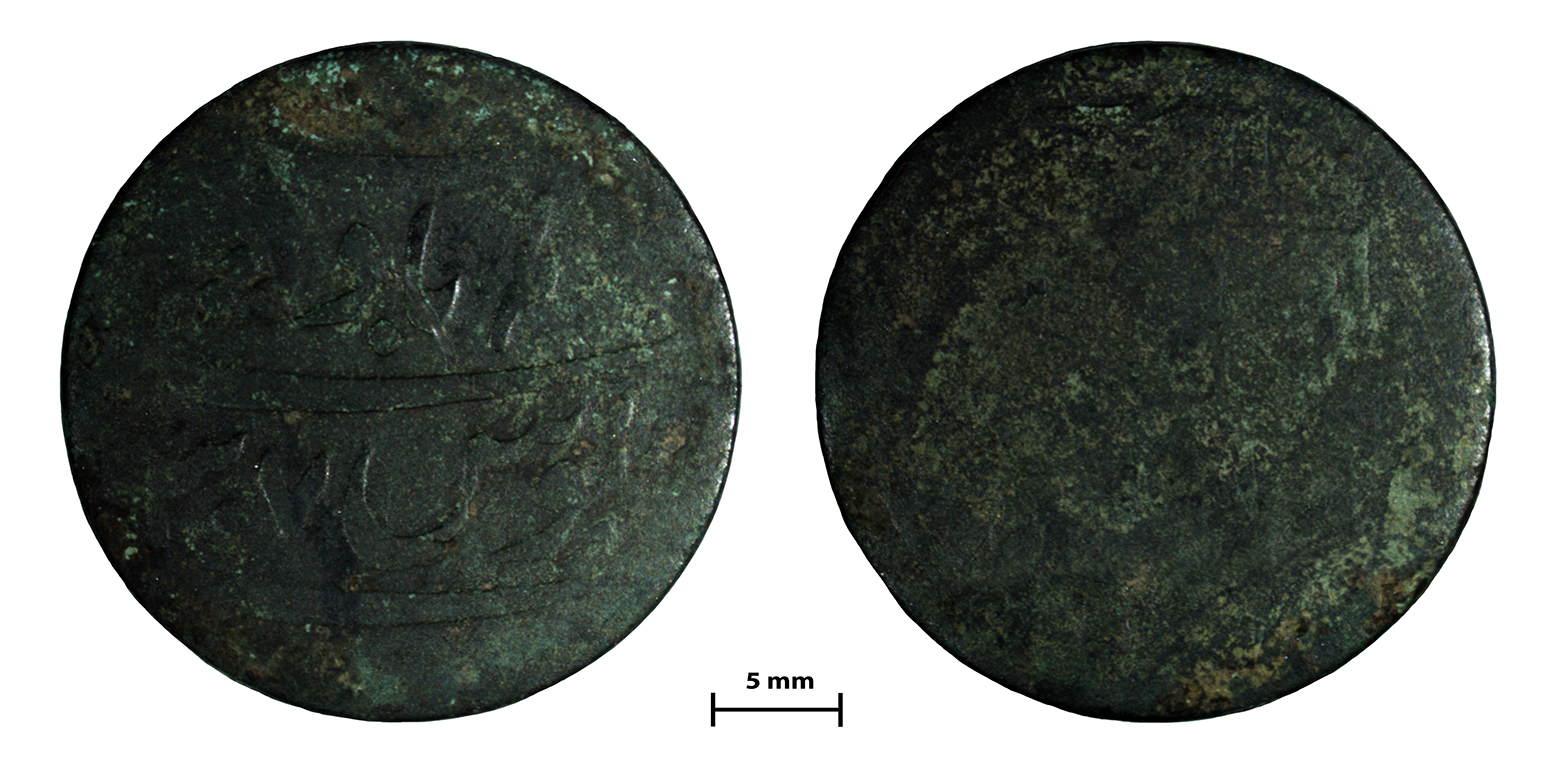 Two sides of the Pai Sikka coin from the Loretto site.